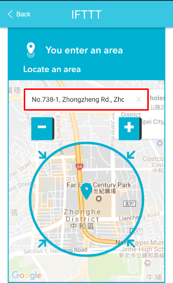 app_IFTT_Location (Android)_Turn-on_locate